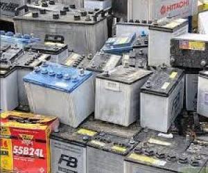 Akkumulátor felvásárlás